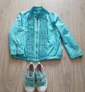 Ботинки на толстом каблуке и подошве, фирменная ветровка Wojcik и новые кеды