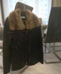 Платья для женщины с большим животом, куртка кожаная утепленная