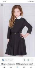 Школьное платье чёрное, новые джинсы для беременных