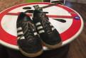 Кеды Adidas Hamburg, мужская обувь из америки