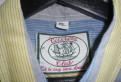 Рубашка муж 50-52 р-р, в полоску, хлопок 100, толстовка reebok el fl full zip, Гостилицы