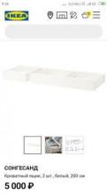 Ящики под кровать IKEA