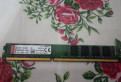 Kingston valueram DDR3 8Gb