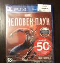 Spider-man / Человек-паук, Щеглово