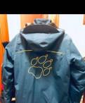 Куртка jack wolfskin, платья sherri hill интернет магазин, Бокситогорск
