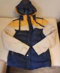 Зимняя куртка, брюки для сноуборда мужские купить