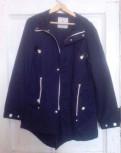 Зимние куртки коламбия мужские омни хит цена, легкая парка Homme Selected / Jeans
