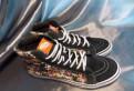 Модные мужские осенние ботинки, высокие кеды\кроссовки Vans Aspca, 39р