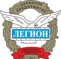 Лицензированный охранник, Бокситогорск