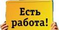 Водитель кат B на мебельное производсто, Санкт-Петербург