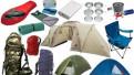 Рюкзак, палатка и прочее