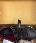 Ботинки защитные, футбольные бутсы nike ctr360