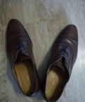 Бутсы адидас f50 adizero, мужские туфли, Санкт-Петербург