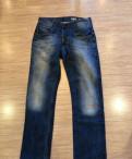 Мужской свитер резинкой, джинсы G-Star р.30