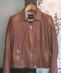 Куртка кожаная женская 46 размер, женское нижнее белье на свадьбу