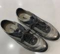 Обувь кензо цена, кроссовки Moschino оригинал