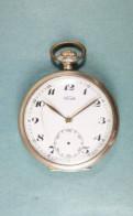 Карманные часы Fortuna