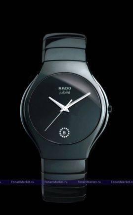 Часы Rado Jubile True Black (керамика)