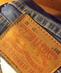 Оптовые базы мужская и женская одежда, джинсы Levis, Песочный