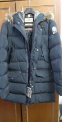 Куртка фристайл мужская утепленная цена, parajumpers мужской пуховик