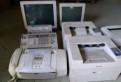 Оргтехника. факсы. пригторы. мониторы