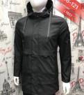 Мужской костюм черный, удлинённая ветровка