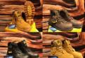 Ботинки нубук, мокасины мужские балдинини