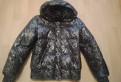 Куртка Finn Flare, платье с вырезом по бокам на талии