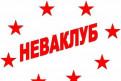 Водитель автобуса категория D Д, Санкт-Петербург