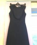 Платье Zarina, костюм для похудения фитнес