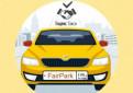 "Водитель ""Яндекс такси"" на автомобиле компании, Мга"