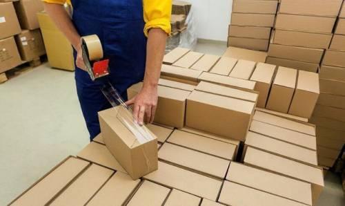 Упаковщик-вахта-проживание бесплатно