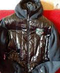 Куртка Ellesse, мужские джинсы прада, Санкт-Петербург