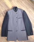 Пиджак elegance р 46, термобелье для спорта мужское из полипропилена купить, Войсковицы