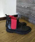 Ботинки мужские, обувь для уличного футбола, Старая