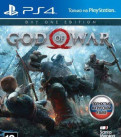 God of War Day One Edition (PS4; новая)