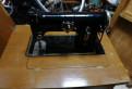 Швейная машина Altenburg