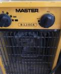 Тепловая пушка master b3. 3 eca