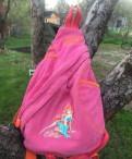 Рюкзак школьный Тотто, Winx, Песочный