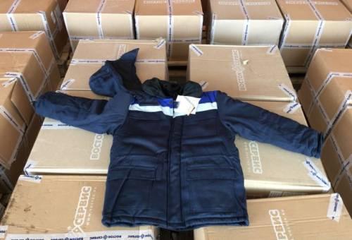 Шелковые майки интимиссими с кружевом, костюм зимний рабочий с брюками