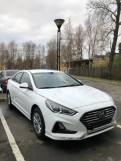 Hyundai Sonata, 2019 аренда/раскат, Санкт-Петербург