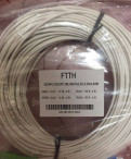 Fiber Optic Patchcord 3.0mm 40m