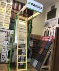 Чердачная лестница Fakro LWS, LWK, LWT