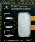 3 G Wi-Fi-роутер