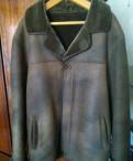 Стильные короткие мужские куртки, дубленка исскуственная