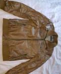 Спортивный костюм мужской nike hybrid pack, кожаная куртка, Кировск
