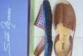 Sesto Meucci Ibizaholes, купить баскетбольные кроссовки гиперданки