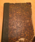 Подшивка журналов Вокруг Света за 1896 г
