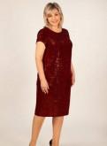 Платье в полоску зара, платье 64 размер, Тельмана