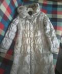 Пуховик зимний Clasna М 44-46, белое короткое пушистое платье